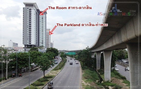 The Room สาทร-ตากสิน